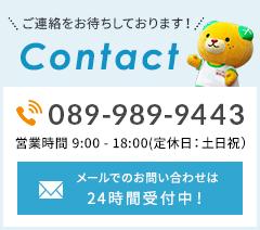 sidebanner_contact1