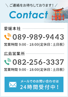 sidebanner_contact11